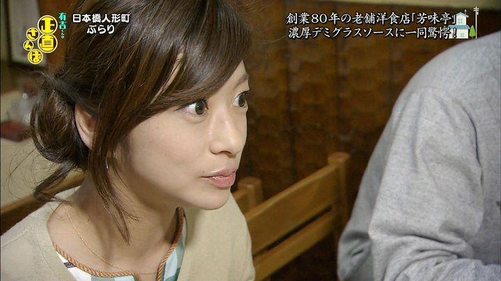 shono20130330_49.jpg