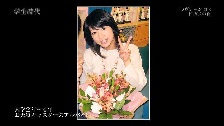 shono20130331_18.jpg