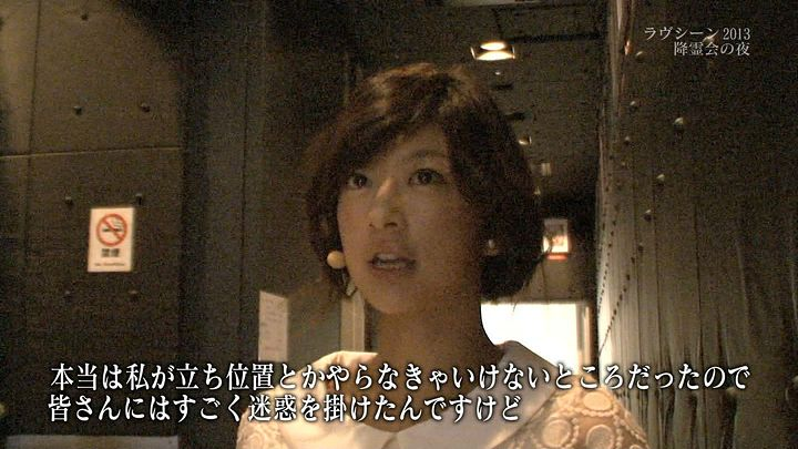 shono20130331_28.jpg