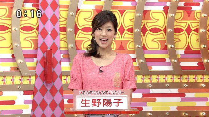 shono20130401_08.jpg