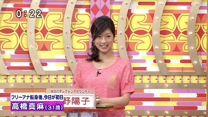 shono20130401_09.jpg