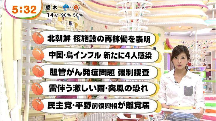 shono20130403_01.jpg