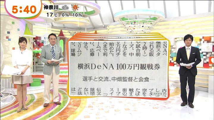 shono20130410_02.jpg