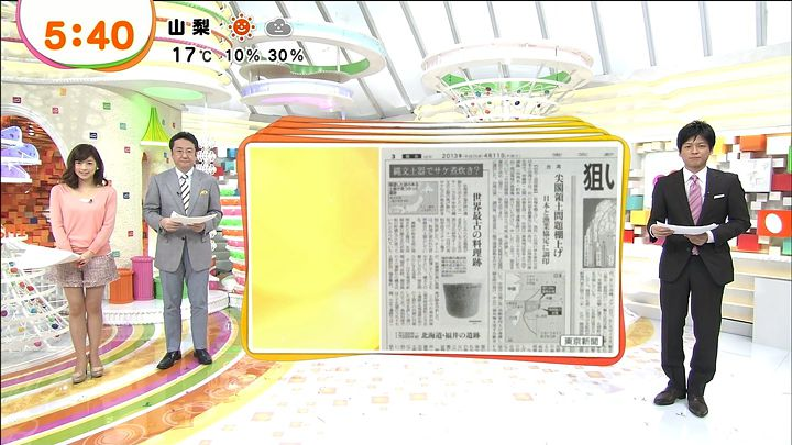 shono20130411_02.jpg