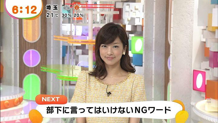 shono20130415_03.jpg