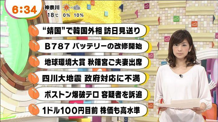 shono20130423_04.jpg