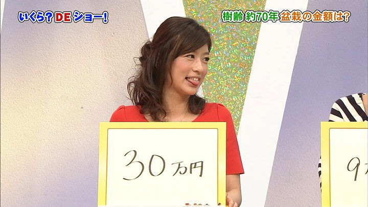 shono20130424_29.jpg