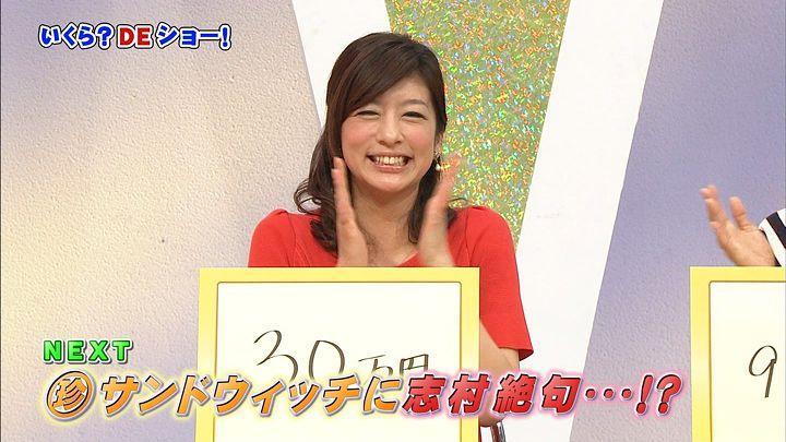 shono20130424_32.jpg