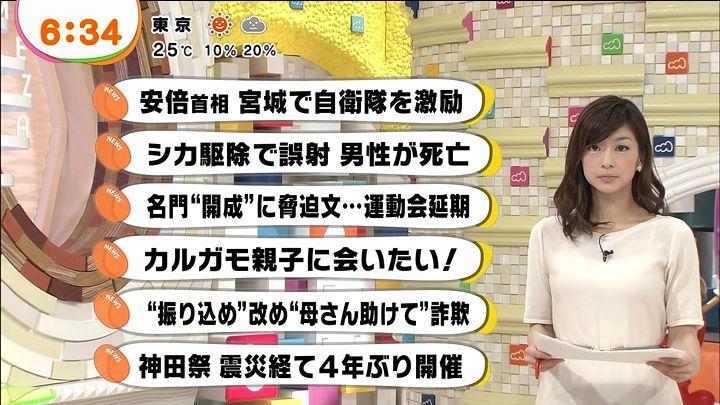 shono20130513_04.jpg