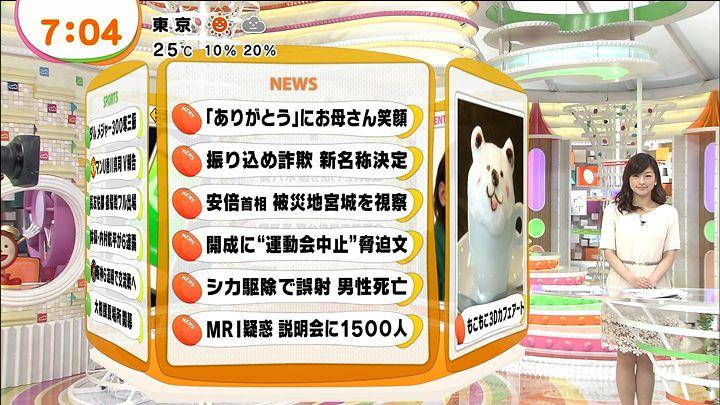 shono20130513_09.jpg