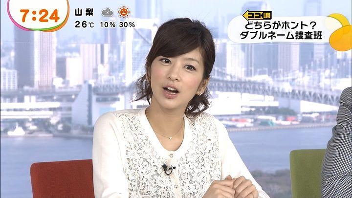 shono20130516_09.jpg