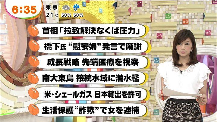shono20130520_04.jpg