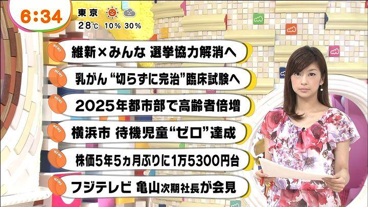 shono20130521_05.jpg