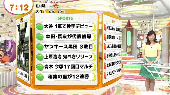 shono20130524_07.jpg