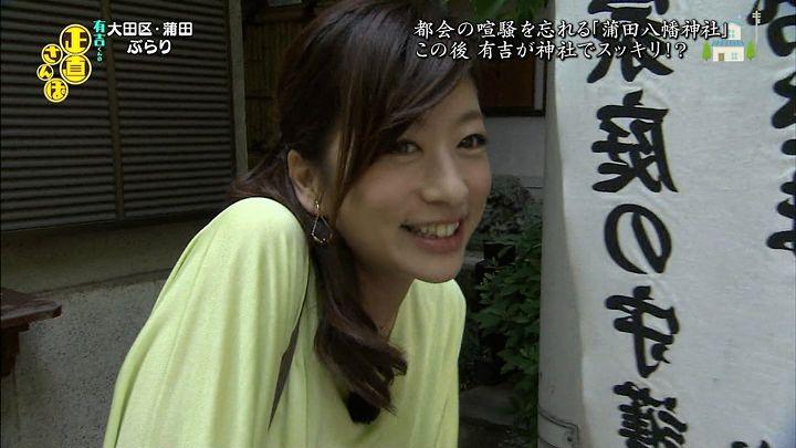 shono20130525_06.jpg