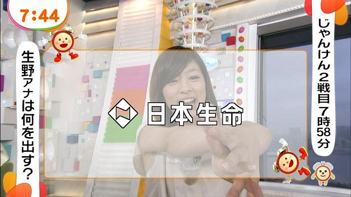 shono20130530_22.jpg