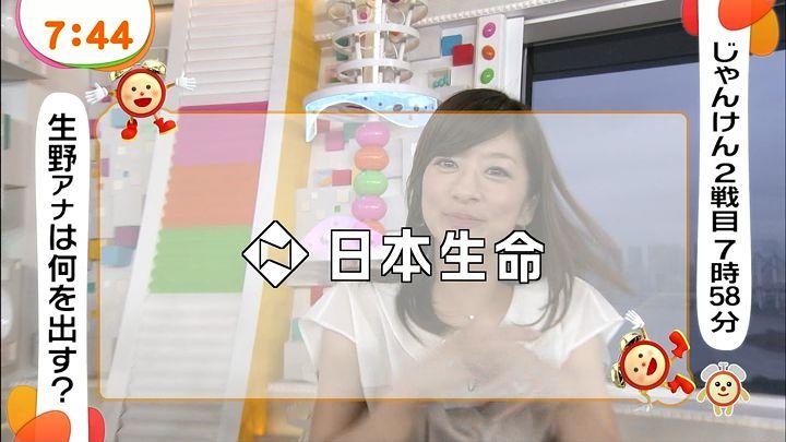shono20130530_23.jpg
