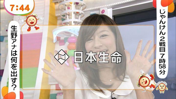 shono20130530_24.jpg