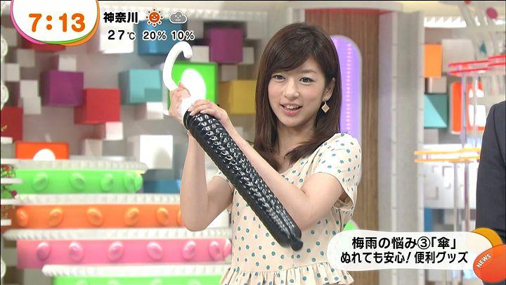 shono20130531_11.jpg