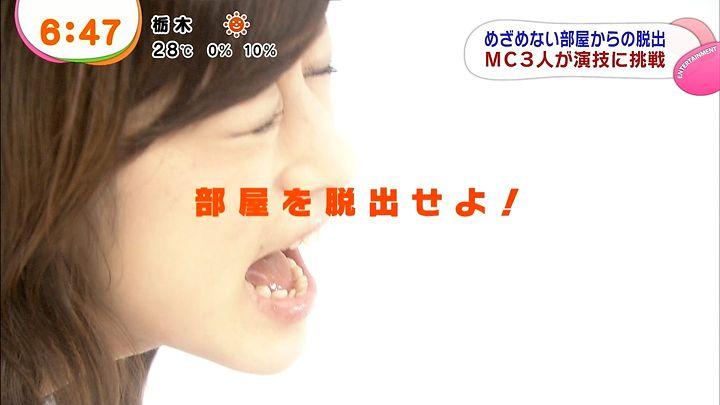 shono20130604_05.jpg