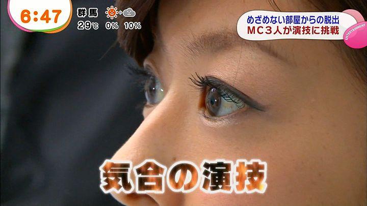 shono20130604_08.jpg