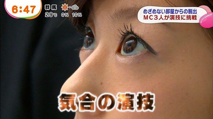 shono20130604_09.jpg