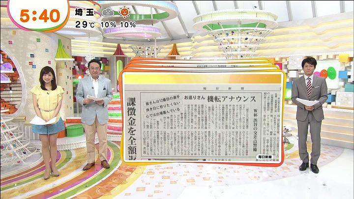 shono20130606_02.jpg