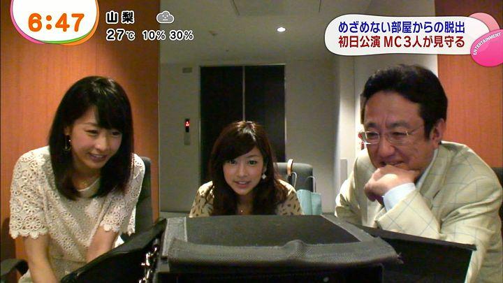 shono20130610_05.jpg