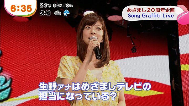 shono20130612_08.jpg