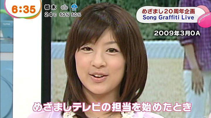 shono20130612_09.jpg