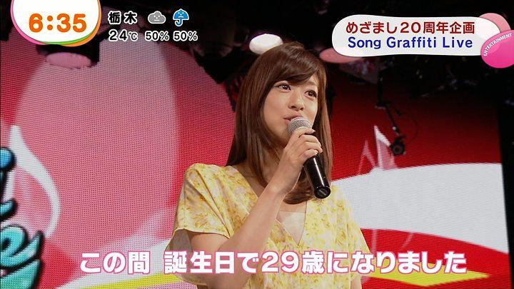 shono20130612_10.jpg