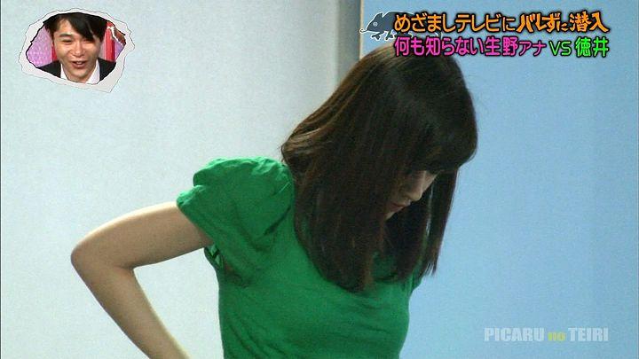 shono20130612_21.jpg
