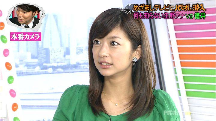 shono20130612_23.jpg