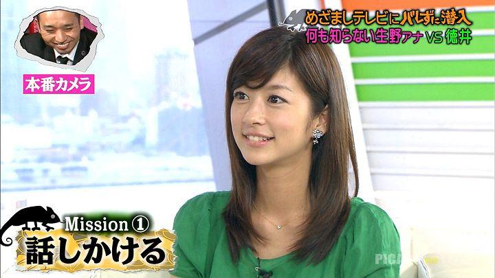 shono20130612_27.jpg