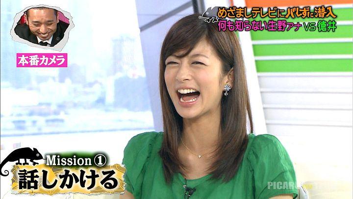 shono20130612_29.jpg