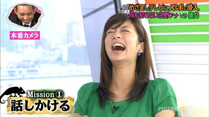 shono20130612_30.jpg
