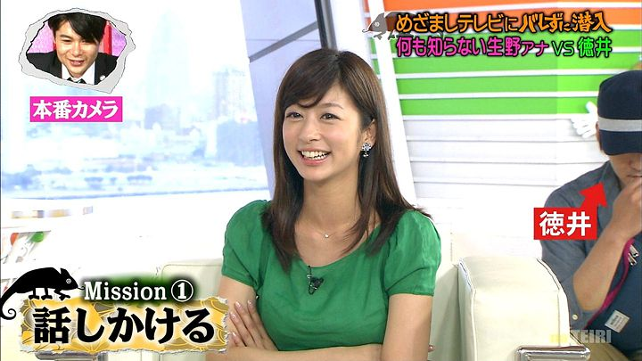 shono20130612_31.jpg