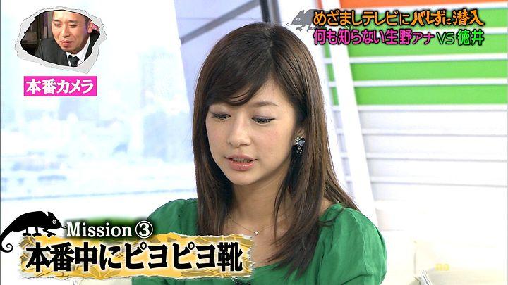shono20130612_35.jpg
