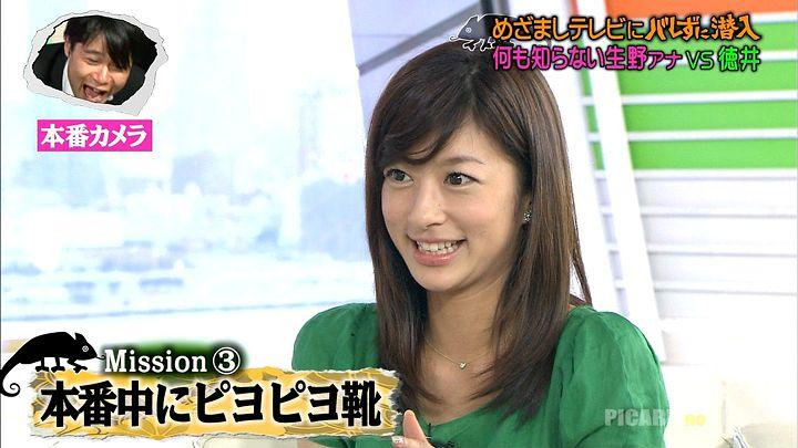 shono20130612_36.jpg