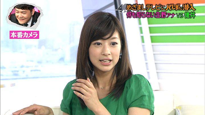 shono20130612_39.jpg