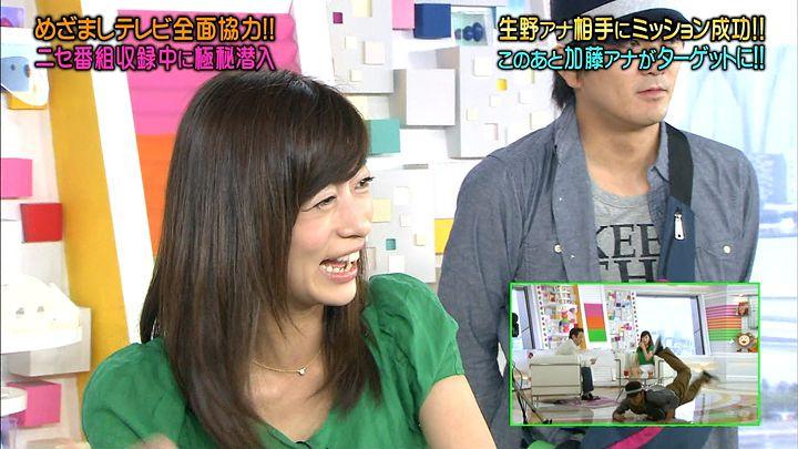 shono20130612_44.jpg