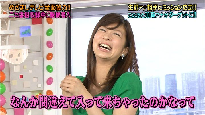 shono20130612_46.jpg