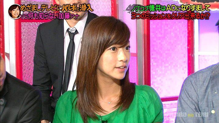 shono20130612_47.jpg