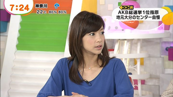 shono20130613_09.jpg