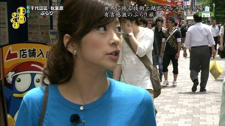 shono20130615_01.jpg