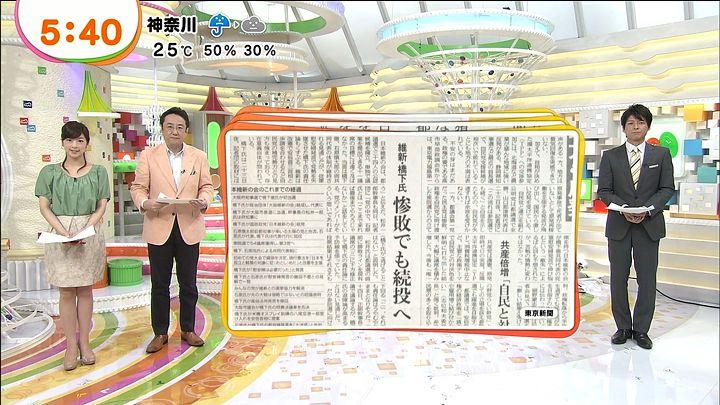 shono20130624_02.jpg