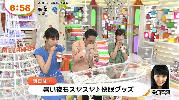 shono20130624_11.jpg