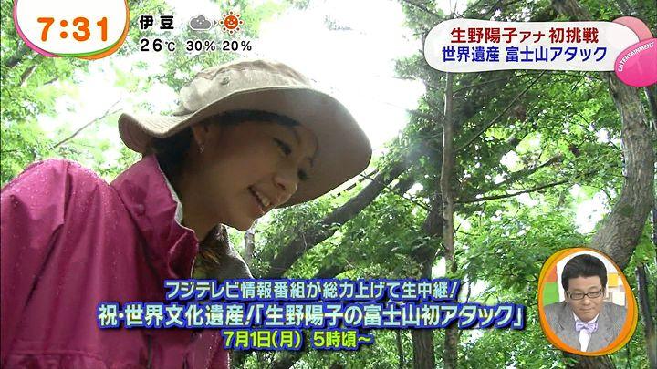 shono20130627_23.jpg