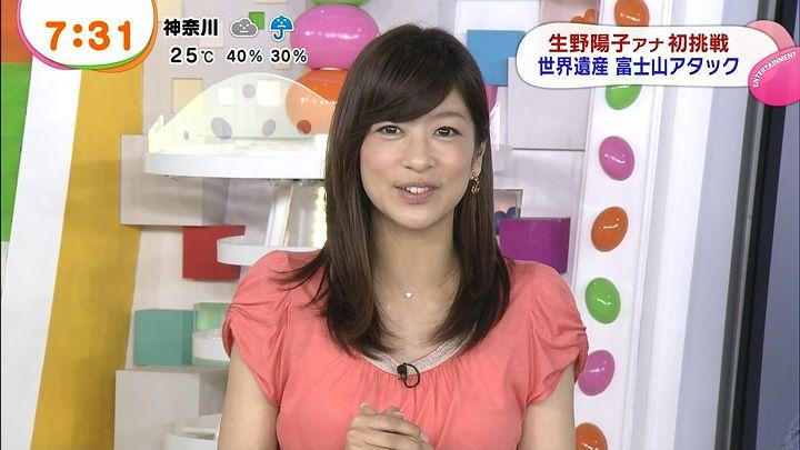 shono20130627_26.jpg