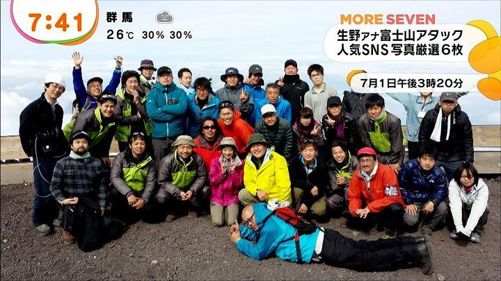 shono20130703_23.jpg